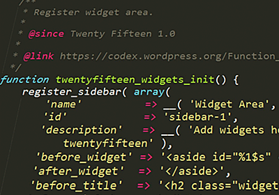 WordPressで自作のウィジェットを作成・カスタマイズする方法 | lblevery