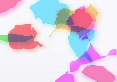 プログラミングでお絵かきして遊ぶための50のアイディア - FAL 制作メモ