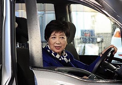 東京都、急発進防止装置の購入費用の9割を補助へ…小池知事「ペダル踏み間違い対策は緊急課題」 | レスポンス(Response.jp)