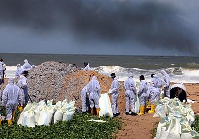 CNN.co.jp : 化学物質積んだ貨物船が出火、最悪級の環境破壊か スリランカ沖 - (1/2)