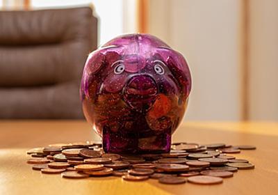 【世界経済を学ぶ】米国株保有銘柄増配率一覧【連続増配・高配当】 - 日本の投資家AFURO KENブログ