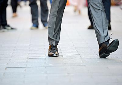日本人の9割は「歩き方」が間違っている (田中 尚喜,かじやますみこ)   プレジデントオンライン