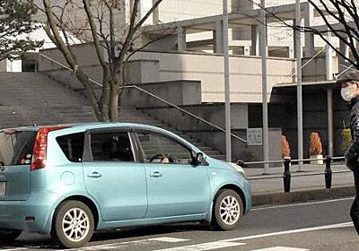 横断歩道で9割止まらず 滋賀県内の車 JAF調査 - 毎日新聞