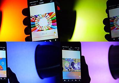 1600万色以上のカラーを表現できるLED電球「Philips hue」であらゆる色に変えまくってみました - GIGAZINE