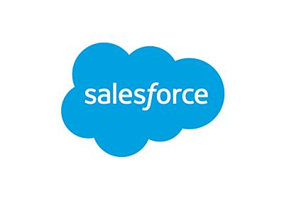 Salesforce Blog — News, tips, and insights from the global cloud leader