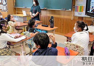「うざい」「はい論破」すさむ学級チャット ネットいじめ過去最多:朝日新聞デジタル