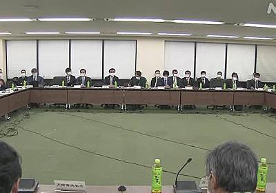 「通常助けられる命が助けられなくなる」専門家会合で危機感 | 新型コロナウイルス | NHKニュース