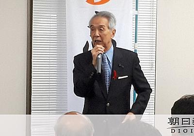自民・伊吹氏、自助できるのに「自称弱者」次々出ると…:朝日新聞デジタル