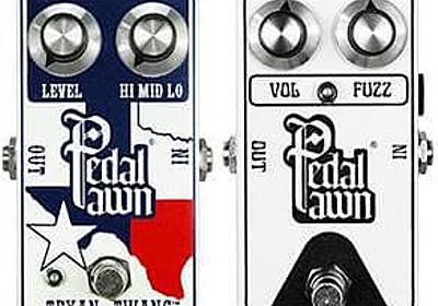 [Pedal Pawn] ほとんどファズだけど艷やかなSRV風テキサストーンも出せるエフェクター   エレキギター情報サイト TGR