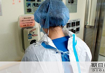 大阪市コロナ専門病院「もたない」 看護師14人が退職 [新型コロナウイルス]:朝日新聞デジタル