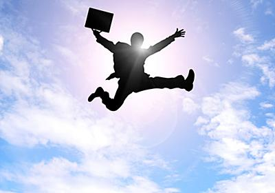 リクルートの「仕組み化」された新規事業育成:日経ビジネスオンライン