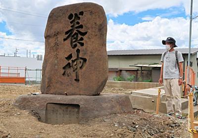 遊郭の石碑、撤去か保存か「負の歴史」「貴重な資料」再整備で歌舞練場は今夏取り壊し 京都・橋本地区|社会|地域のニュース|京都新聞