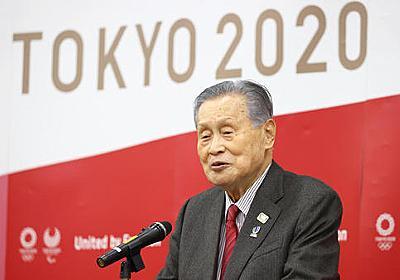 森会長「私が悪口を言ったと書かれる」/発言全文2 - 東京オリンピック2020 : 日刊スポーツ