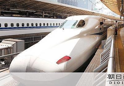 新幹線のぞみ、1時間12本の衝撃 「悲願」の裏に秘策:朝日新聞デジタル