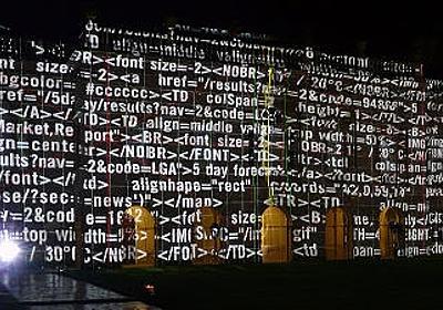 HTMLのリンクタグ「href」は何の略なのか? - GIGAZINE