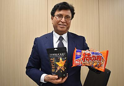 インドで売れる柿の種、その名も「カリカリ」 亀田製菓・インド人副社長の世界戦略:朝日新聞GLOBE+