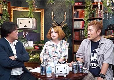 杉田水脈議員の「LGBTは生産性がない」発言を載せた『新潮45』に吉田豪らがコメント「ある時期から明らかにネトウヨ雑誌になった」