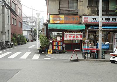 町中華なのに、名物は「ナシゴレン」と「豆腐丼」な理由──ある老舗町中華、創業50年の貫禄の味 - メシ通 | ホットペッパーグルメ