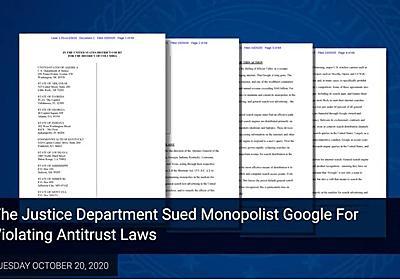 「Google検索は競争を阻害している」のか? 米司法省とGoogleの言い分を整理してみた:Googleさん(1/2 ページ) - ITmedia NEWS