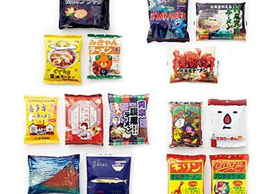 梅田に、200種のインスタントラーメン | ニュース | Lmaga.jp