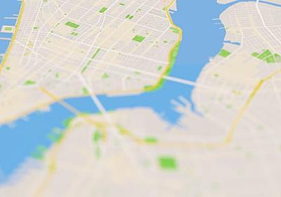 いま日本中で「地名」が次々消滅していることを知っていますか?(今尾 恵介) | 現代ビジネス | 講談社(1/5)