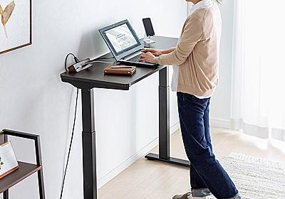 サンワサプライ、テレワークにも便利な電動昇降デスク。立ち座りの切り替えも簡単 - PC Watch