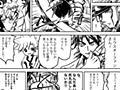 【創作漫画】76話と仮面ライダーゼロワン - りとブログ