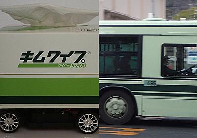 キムワイプがバスや電車に似ているから、走らせたい :: デイリーポータルZ