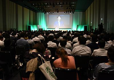 日本財団ソーシャルイノベーションフォーラム始まる-日本財団ブログ「みんながみんなを支える社会」に向けて