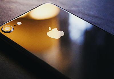 「iPhoneへのゼロクリック攻撃は一体なぜそんなに危険なのか?」をセキュリティ研究者が分かりやすく解説 - GIGAZINE