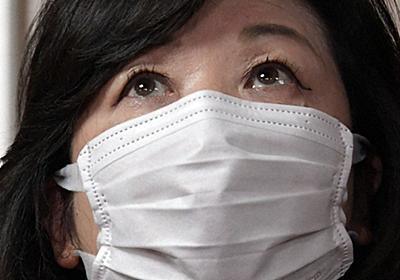 野田聖子氏が釈明 NTT会食「プライベートな会合と認識」   毎日新聞
