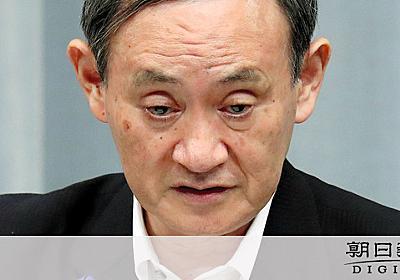 「血で血を洗う選挙」勝った菅義偉氏 創価学会との宿縁:朝日新聞デジタル