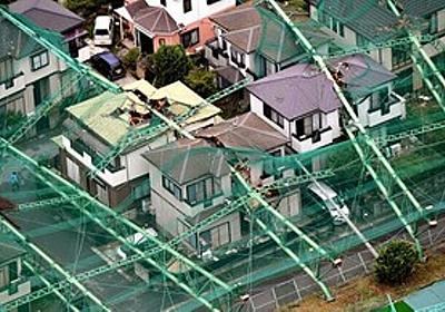 痛いニュース(ノ∀`) : 【千葉台風】 ゴルフ練習場「自然災害なので鉄柱の撤去以外の補償は一切しない」 - ライブドアブログ