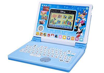 【やじうまPC Watch】バンダイ、英語/プログラミング学習もカバーした2in1型子供向け玩具 - PC Watch
