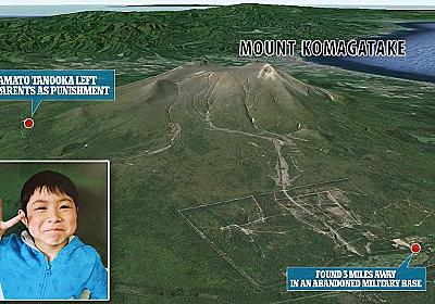 Japanese boy Yamato Tanooka lost in Hokkaido forest for six days found alive | Daily Mail Online