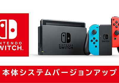 Nintendo Switchの本体システムがバージョンアップ! ゲーム動画撮影機能をはじめ、新しい機能をご紹介します。 | トピックス | Nintendo