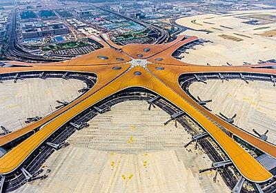 痛いニュース(ノ∀`) : 【画像】 世界最大の異形のターミナルを持つ「北京大興国際空港」がついに始業!これもうSFの世界だろ… - ライブドアブログ