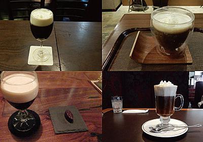 はじめてのアイリッシュコーヒー - デイリーポータルZ