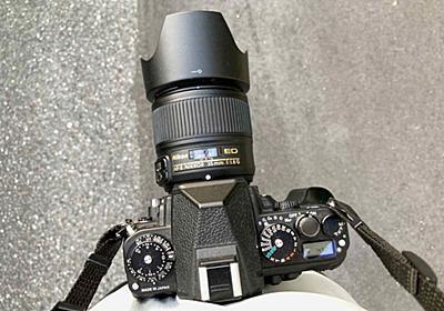 NIKON DfとAF-S Nikkor 35mm f/1.8G EDで撮ってきた - カメラが欲しい、レンズが欲しい、あれもこれも欲しい