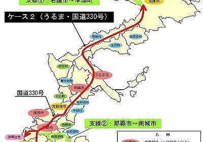 内閣府「沖縄縦貫鉄道計画」の全詳細。リニアやトラムで検討中 | タビリス