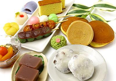 そんな時、熱いお茶と甘いお菓子でひと休みしませんか?(tenki.jpサプリ 2018年11月18日) - 日本気象協会 tenki.jp