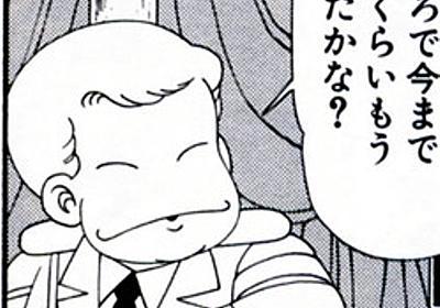 パタリロ舞台化、漫画が復刊… 63歳、どん底のち絶頂:朝日新聞デジタル