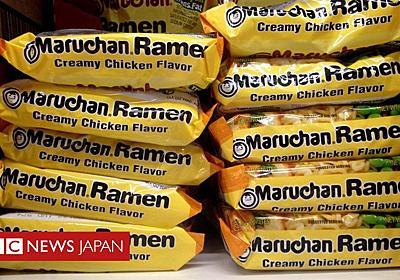 米刑務所ではラーメンをどうやって食べる 美味追及の創意工夫 - BBCニュース