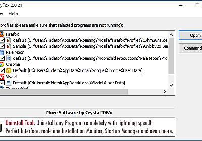 【レビュー】「Firefox」「Google Chrome」「Skype」のパフォーマンスをよみがえらせる「SpeedyFox」 - 窓の杜