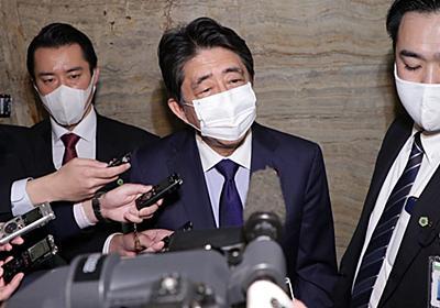 「桜を見る会」で安倍前首相の秘書らを聴取、立件はあり得るのか | News&Analysis | ダイヤモンド・オンライン
