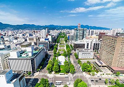 地域ブランド調査 - 調査結果 - NTTコム リサーチ