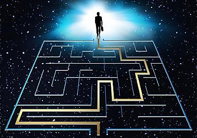 『問題を解決するため』に生きる。 - A1理論はミニマリスト