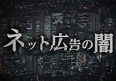 ヤフー 「アフィリエイト」誘導のネット広告 配信停止へ|NHK NEWS WEB