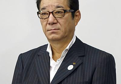 松井知事、万博支持要請で欧州へ 台風復旧対応の中、出発 - 共同通信