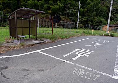 その234:荒木商店【気まぐれ福岡/飯塚市】 - 廃墟ガールの廃ログ